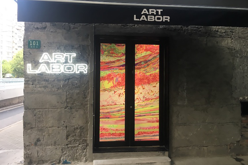 ART LABOR shanghai