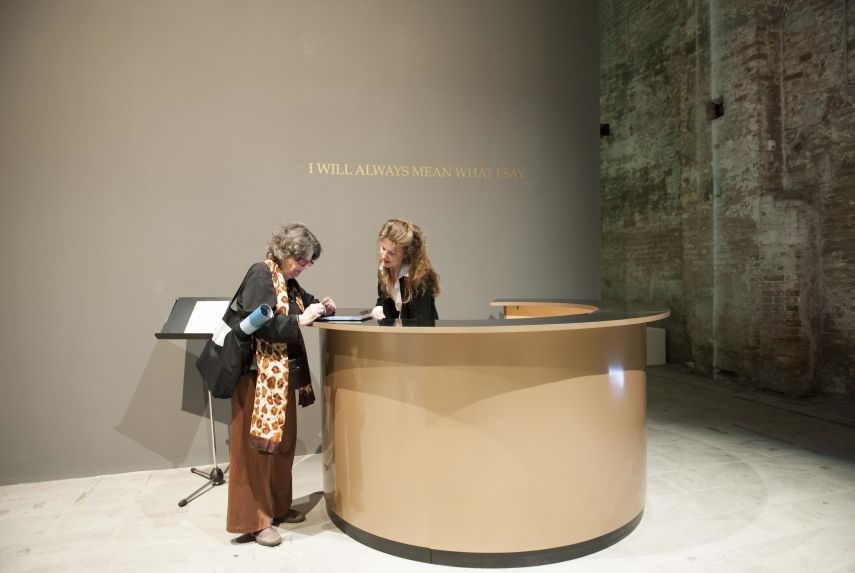 Adrian Piper, The probable trust register, Venice Biennale 2015