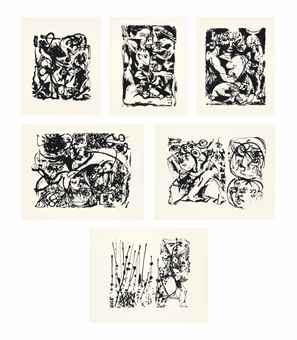 Jackson Pollock-After Jackson Pollock - Untitled Portfolio-1951