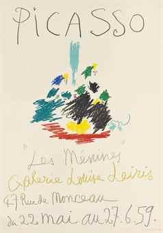Pablo Picasso-After Pablo Picasso - Les Menines-1959