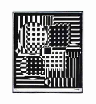 Victor Vasarely-After Victor Vasarely - Pleionne F-1955
