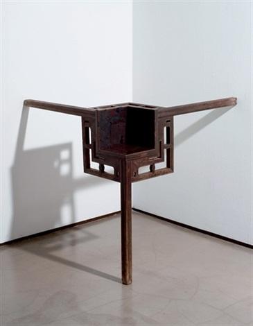 Ai Weiwei-Corner Table-2007