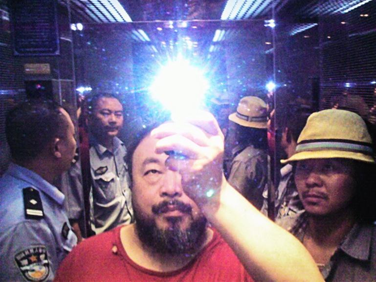 Ai Weiwei - llumination