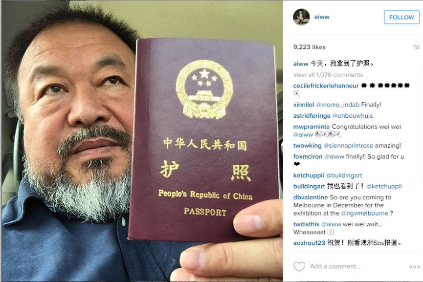 News, Ai Weiwei, Passport