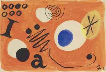 Alexander Calder-Black Letter A-1961