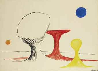 Alexander Calder-Bollards and Blue Sun-1944