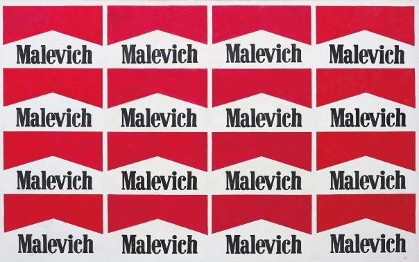 Alexander Kosolapov-Malevich Marlboro-1988