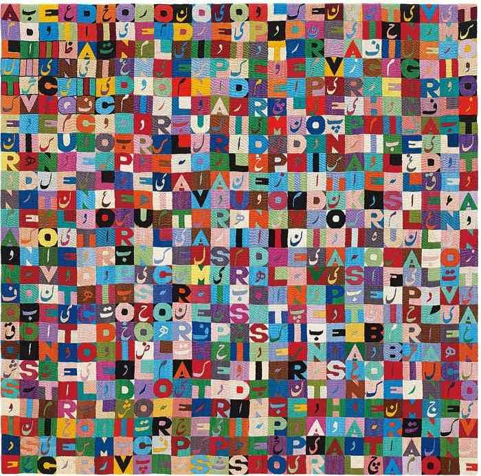 Alighiero Boetti-Alternandosi e Dividendosi-1989