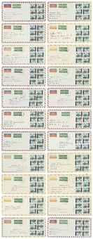 Alighiero Boetti-Lavoro postale (Permutazione)-1972