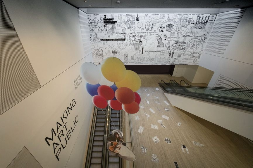 An installation view of the entrance to the exhibition Making art public