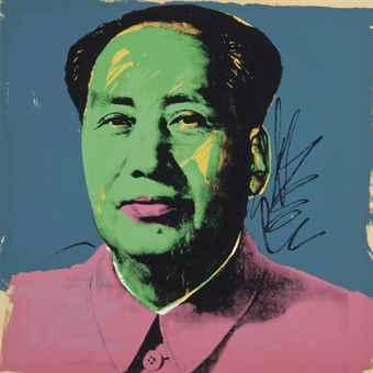Andy Warhol-Mao: one plate-1972