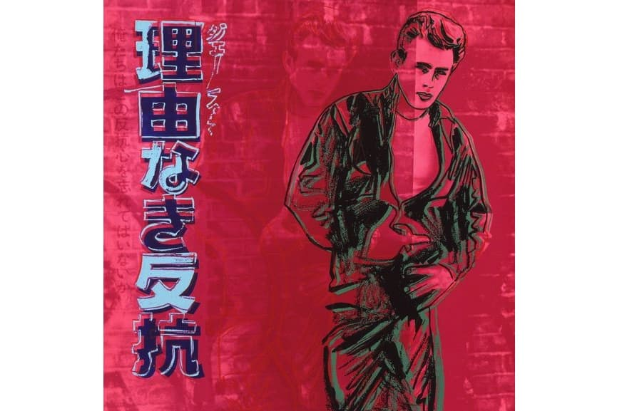 Rebel Without a Cause (James Dean), 1985; warhol's portfolio works