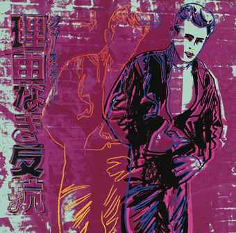Andy Warhol-Rebel Without a Cause (James Dean)-1985
