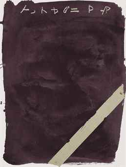 Antoni Tapies-One plate, from: Llambrec Material; One plate from: Suite 63 x 90-1980