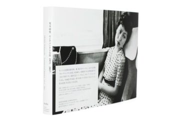 Araki - Sentimental Journey, the best photography edition