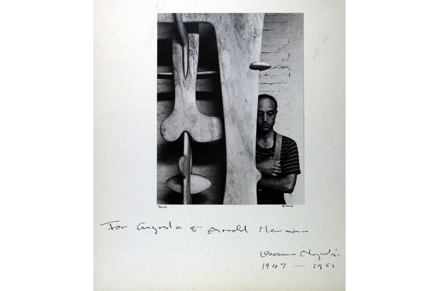 Isamu Noguchi, 1947