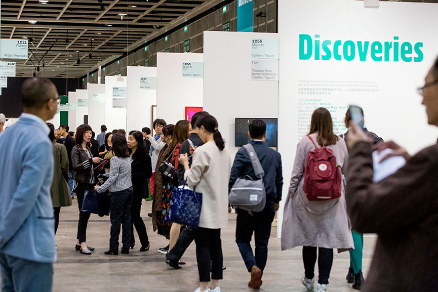 art basel hong kong 2016