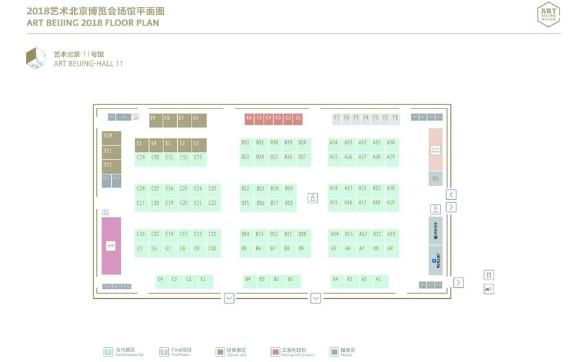 Art Beijing Floor Plan 2018; each past visitor of the event returns to the fair