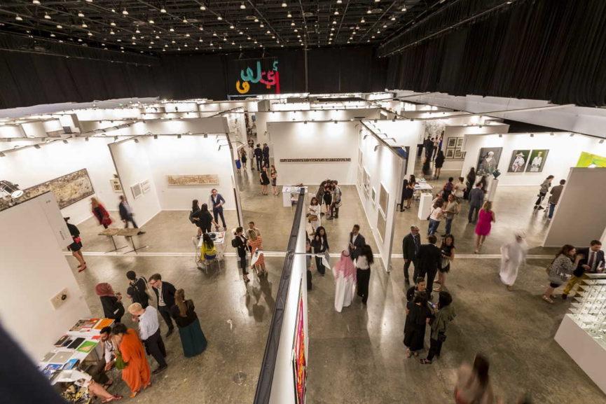 Art Dubai 2015; Gallery Hall 1 photo by The Studio