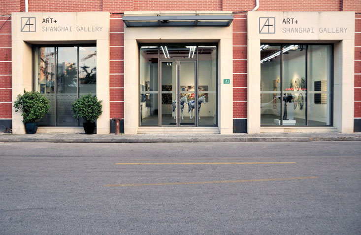 Art+ Shanghai Gallery Exterior with Logo