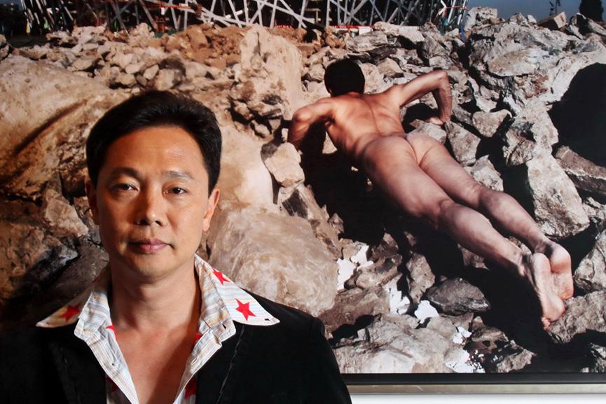 Artist Ou Zhihang, via scmp.com