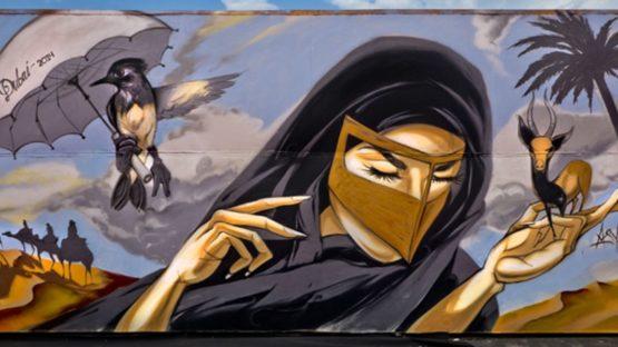 Asylm - mural in Dubai - 2014