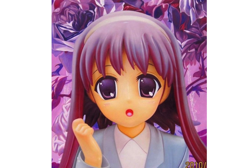 Aya Toshikawa - sana3