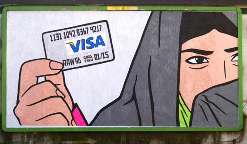 BR1 - Visa Denied, 2015