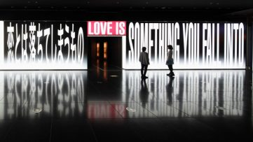 Barbara Kruger - All You Need Is Love