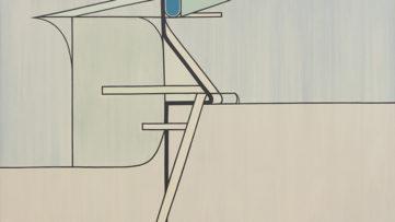 Susanne Vielmetter Gallery