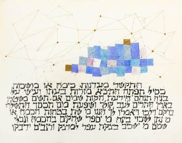 Ben Shahn-Pleiades-1960