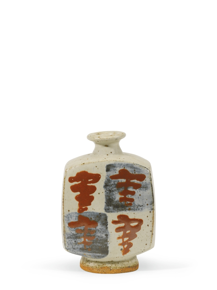 Bernard Leach-A Flat-Sided Bottle Vase-1960