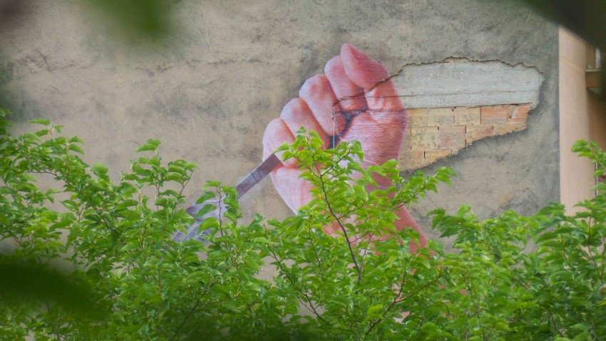 Bifido - Made in Italy (detail), Caserta, Italy, 2016