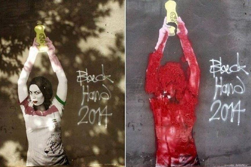 The Black Hand of Tehran
