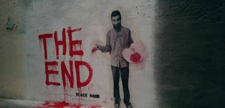 The Black Hand of Tehran