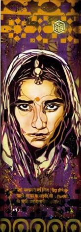C215-Indian Girl-2009