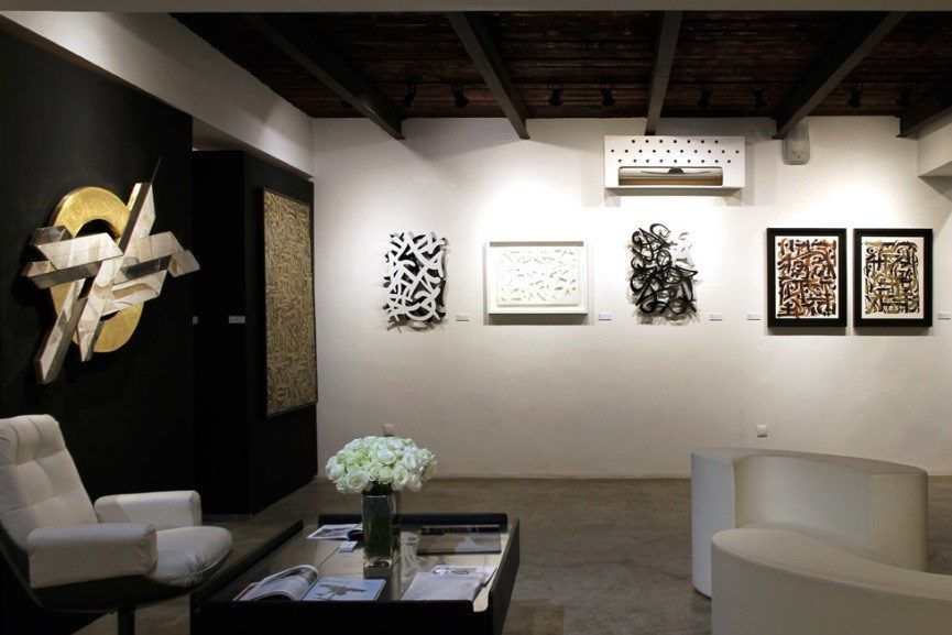 Vincent Abadie Hafez and Carlos Mare Crossed Their Paths at David Bloch Gallery