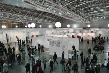 Five Favorites of the Present Future Section at Artissima 2016