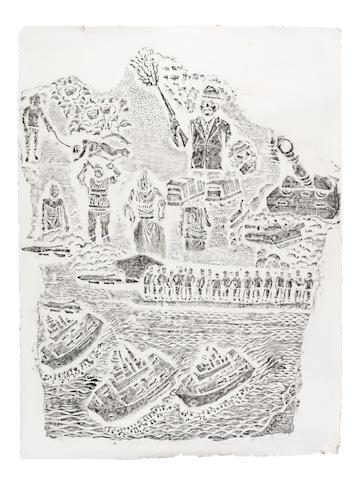 Cai Guo-Qiang-Nontransparent Monument (Stele 4)-2006