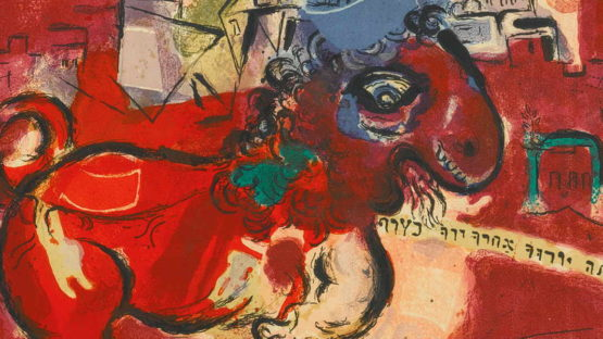 Charles Sorlier after Marc Chagall - THE TRIBE OF JUDAH (detail)