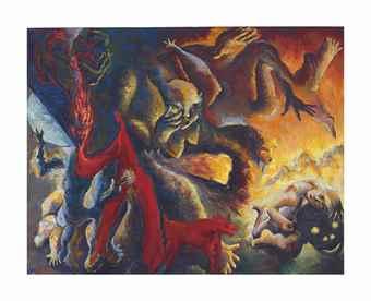 Chema Cobo-The Dream of the Artist-1984