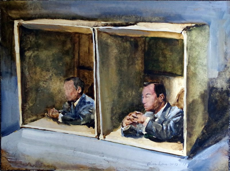 Chen Han - Two Men, 2013