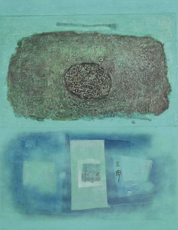 Cheong Soo Pieng-Abstract Composition-1973