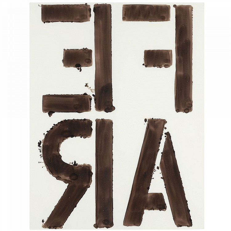 Christopher Wool-Fear-1990