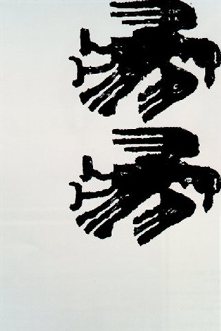Christopher Wool-Untitled (P130)-1990
