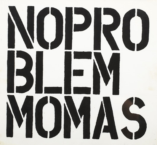 Christopher Wool-Untitled (Every Museum Should Have A T-Shirt Wool For MOMAS 1994)-1994