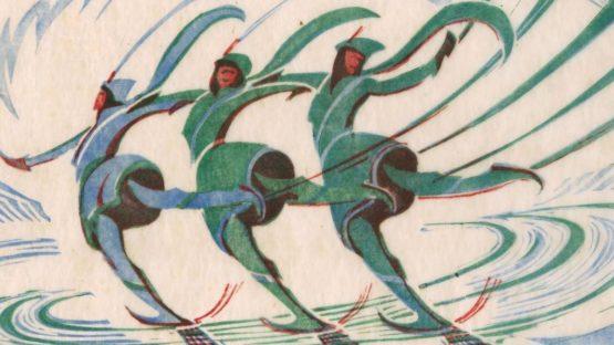 Cyril Edward Power - Skaters (detail) - 1932