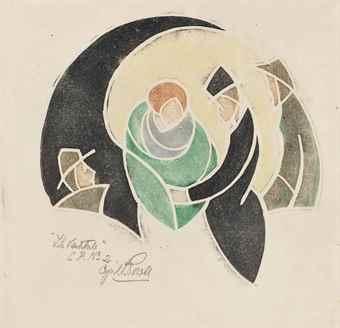 Cyril Edward Power-The Vestibule-1930
