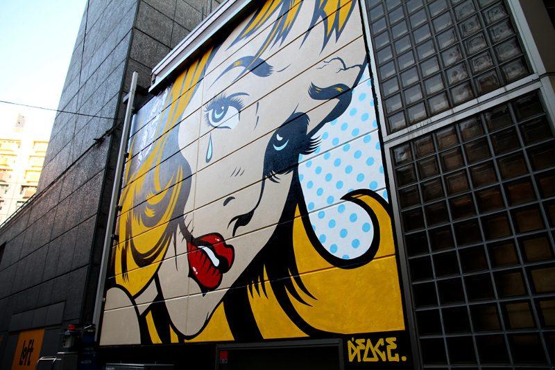 DFace - Don't Look Back - Shibuya, Tokyo, 2013 - 1