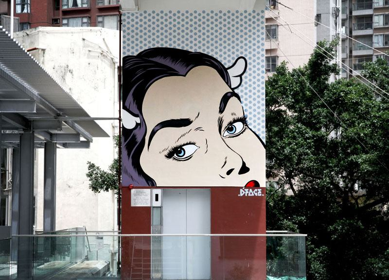 DFace - Sweet Nothings - Hong Kong, 2014 - 2